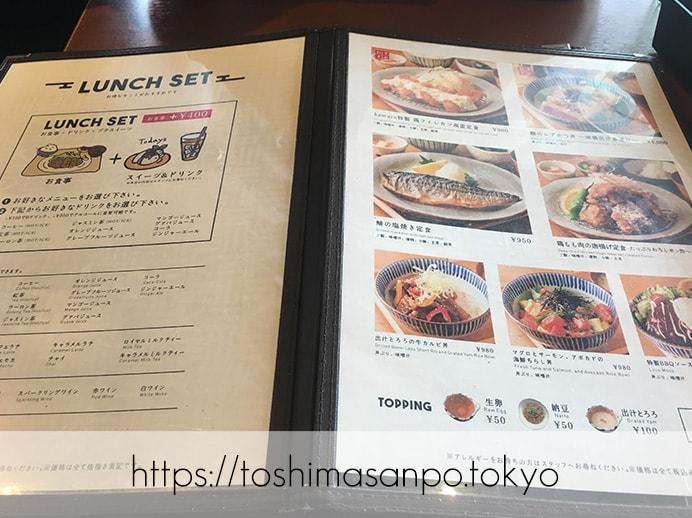 【新宿駅】オシャレカフェの代表!?おなかいっぱい食べられる「kawara CAFE&DINING 新宿東口」のランチメニュー