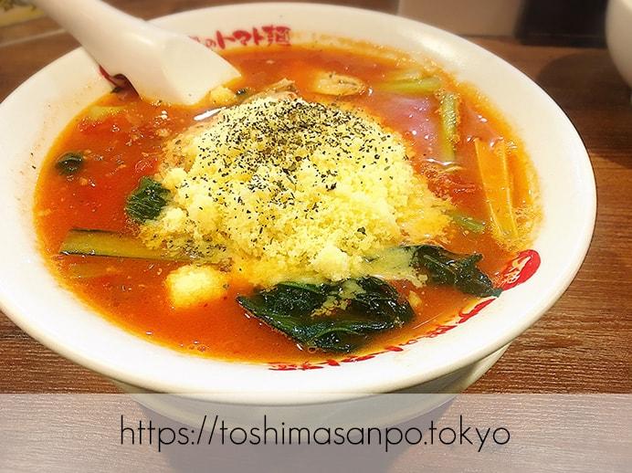 【大塚駅】こんなに美味しいなんて知らなかった!トマト苦手でもイケる?クセになる「太陽のトマト麺」の太陽のチーズラーメン