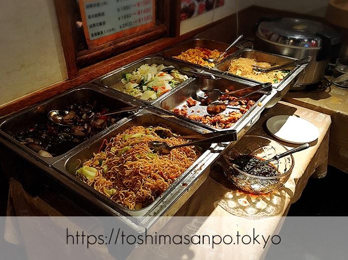 【池袋駅】池袋駅周辺の最安ビュッフェ!台湾料理・中華料理を大量摂取するには「台北夜市 池袋本店」のビュッフェ4