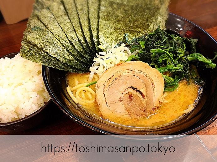【大塚駅】タンタン麺てなに!?言わずと知れたニュータンタンメン風を「濃厚豚骨らーめん 吉春家」で発見の濃厚豚骨らーめん