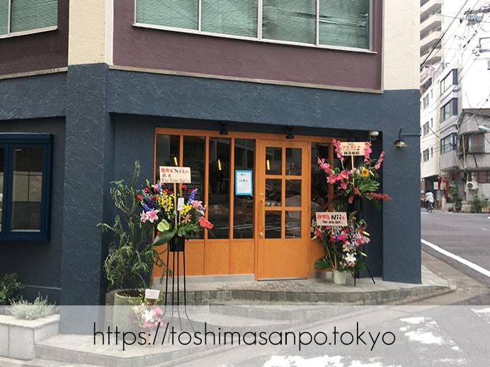 【大塚駅】6月1日開店!新潟の生姜醤油ラーメンが上品でうっとし美味しい。オシャレラーメン屋「Nii」の外観