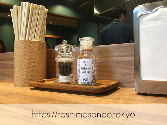 【大塚駅】6月1日開店!新潟の生姜醤油ラーメンが上品でうっとし美味しい。オシャレラーメン屋「Nii」のカウンター
