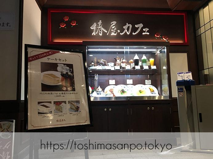 【池袋駅】ハイマート跡に「椿屋カフェ」オープン!クレミア生クリームソフトが食べられるう〜♡の入口