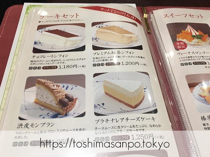 【池袋駅】ハイマート跡に「椿屋カフェ」オープン!クレミア生クリームソフトが食べられるう〜♡のケーキセットのメニュー