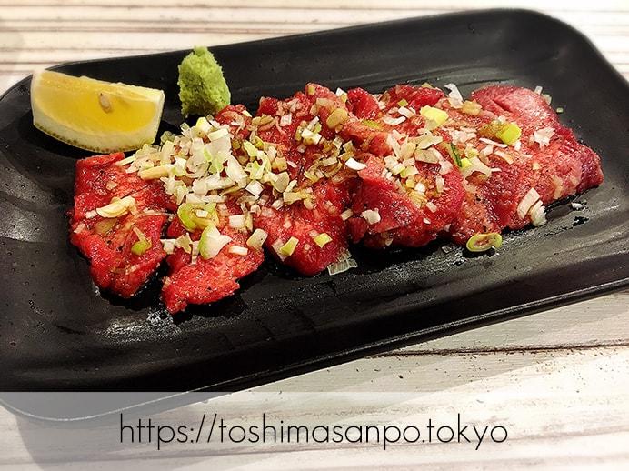 【大塚駅】独特な下味のお肉がなるほど美味しい!終戦のヤミ市から続く老舗焼肉「とらじ亭」の牛タン