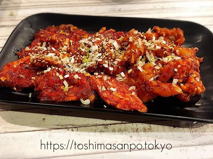 【大塚駅】独特な下味のお肉がなるほど美味しい!終戦のヤミ市から続く老舗焼肉「とらじ亭」のハラミと上ミノ