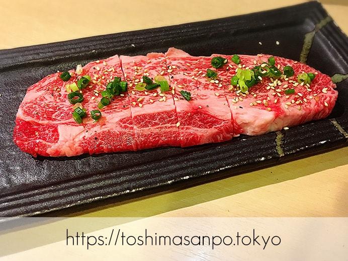 【新宿駅】なにこの初体験チーズキムチチヂミ!極上お肉も激安激うま!牛タンなど激人気店「韓感」の和牛上ロース