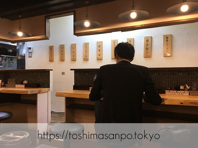 【大塚駅】意外とあっさりなパイコー麺(排骨麺)と山椒の汁なし担々麺で台湾の味「ラーメン嵬力」の店内2