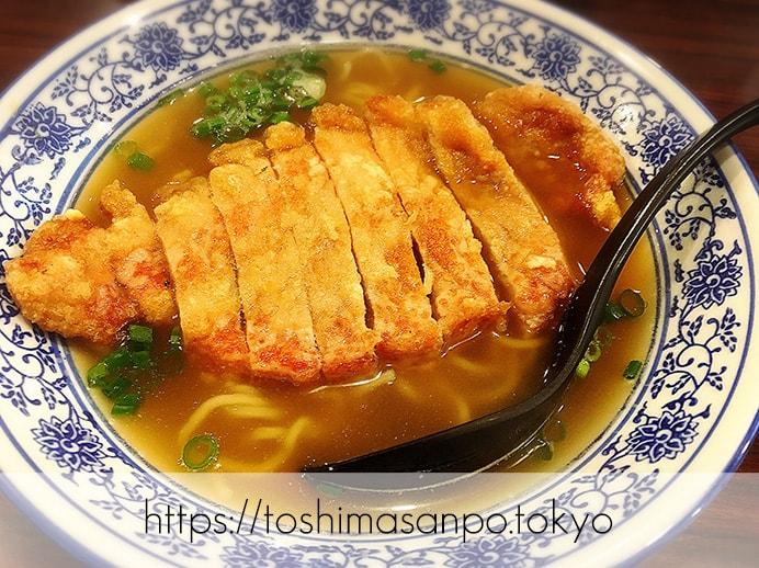 【大塚駅】意外とあっさりなパイコー麺(排骨麺)と山椒たっぷりの担々麺で台湾の味「ラーメン嵬力」のパイコー麺
