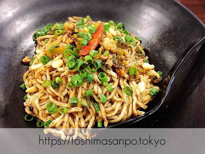【大塚駅】意外とあっさりなパイコー麺(排骨麺)と山椒の汁なし担々麺で台湾の味「ラーメン嵬力」の汁なし担々麺