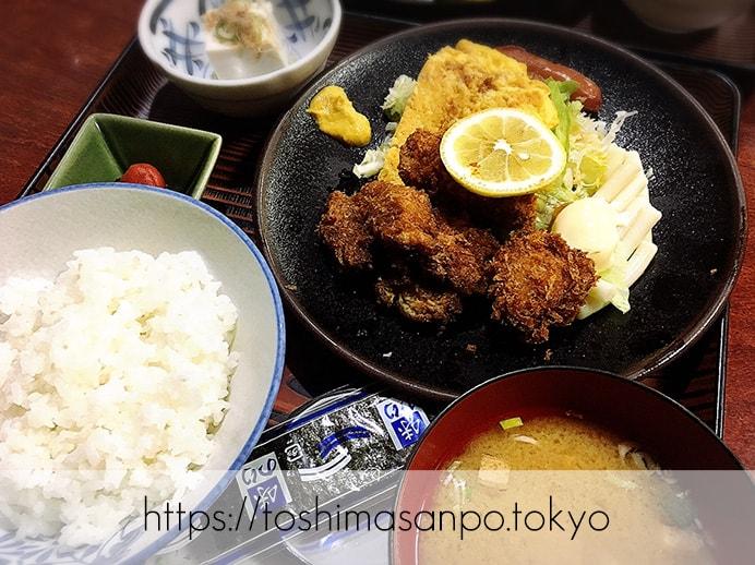 【東長崎駅】創業から53年の老舗!とんかつの他にも目移りするいろいろ定食♪しかも安いの「よねだ家」のランチ定食
