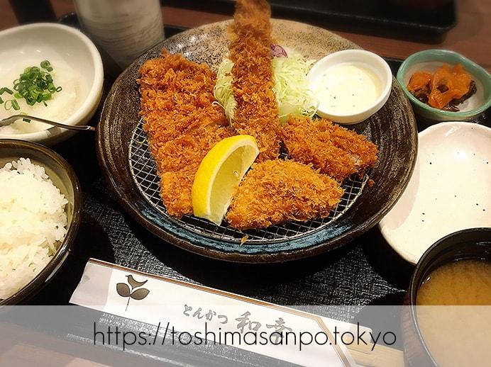 【池袋駅】あの和幸と少し違う!バッチリ美味しい&おかわり自由「とんかつ 和幸 東武池袋店」の桃豚ロースかつ定食