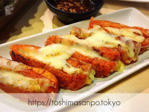 【新宿駅】なにこの初体験チーズキムチチヂミ!極上お肉も激安激うま!牛タンなど激人気店「韓感」
