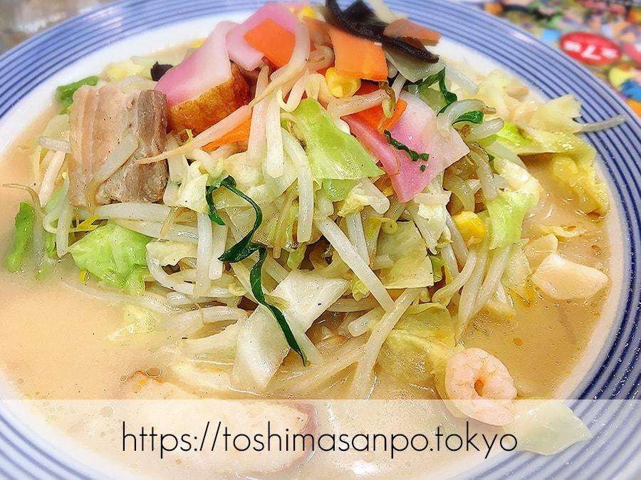 【池袋駅】激安なのに野菜たっぷりちゃんぽん「リンガーハット 池袋サンシャインシティアルタ店」