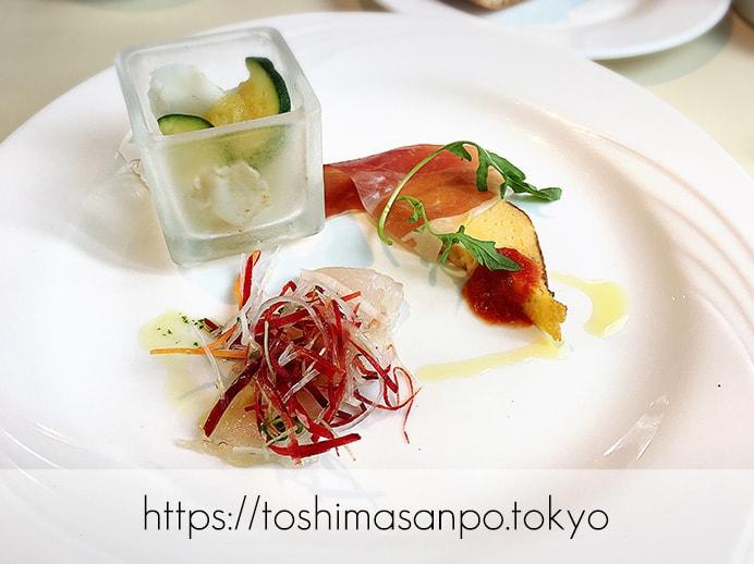 【新宿駅】いい雰囲気イタリアンランチするなら超おすすめ「オッティモ・シーフード・ガーデン」の前菜