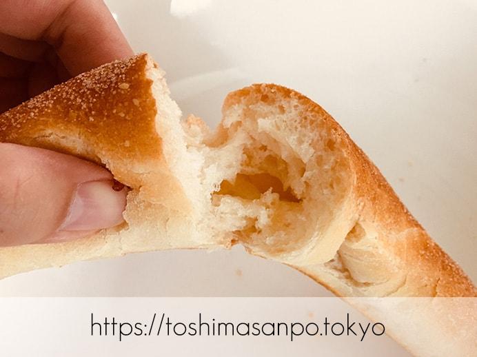 【大塚駅】お手頃パン食べつくしたい♡イートインもあるよ。6月開店「ベーカリーランド北大塚」の塩フランスパン