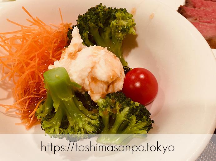 【池袋駅】サンシャインシティプリンスホテルのビュッフェ知ってる?気兼ねなく入れる「レストラン バイエルン」の料理1