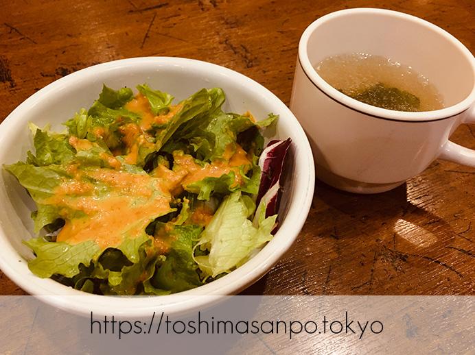 【池袋駅】腹ペコでファミレス行こう!超ハマるレモンステーキ&黒カレーでガッツリ「ふらんす亭」のサラダとスープ