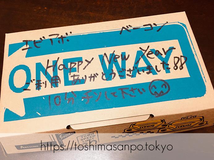 【池袋駅】池袋のオシャレスポット新名所!352円均一ベーグルかわいい♡「オーサムストア&カフェ」のテイクアウトのボックス1