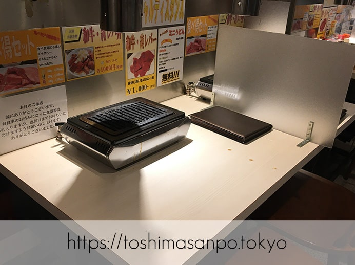 【大塚駅】なに!?焼肉食べ放題が1,800円だって!肉食ホイホイの「ファストヤキニクダブル大塚店」のテーブル