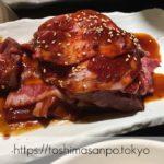 【大塚駅】なに!?焼肉食べ放題が1,800円だって!肉食ホイホイの「ファストヤキニクダブル大塚店」